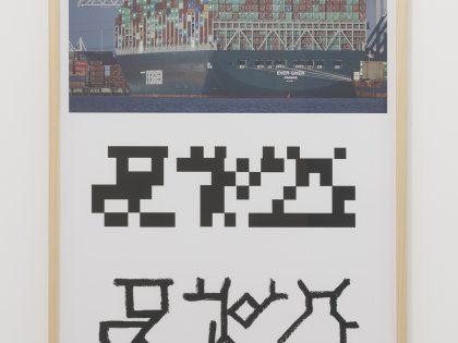 Manuel Minch: Ever given, 2021. Impresión digital intervenida con óleo en barra, 100x70cm.